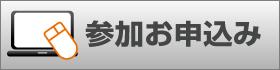 topnavi2014_1